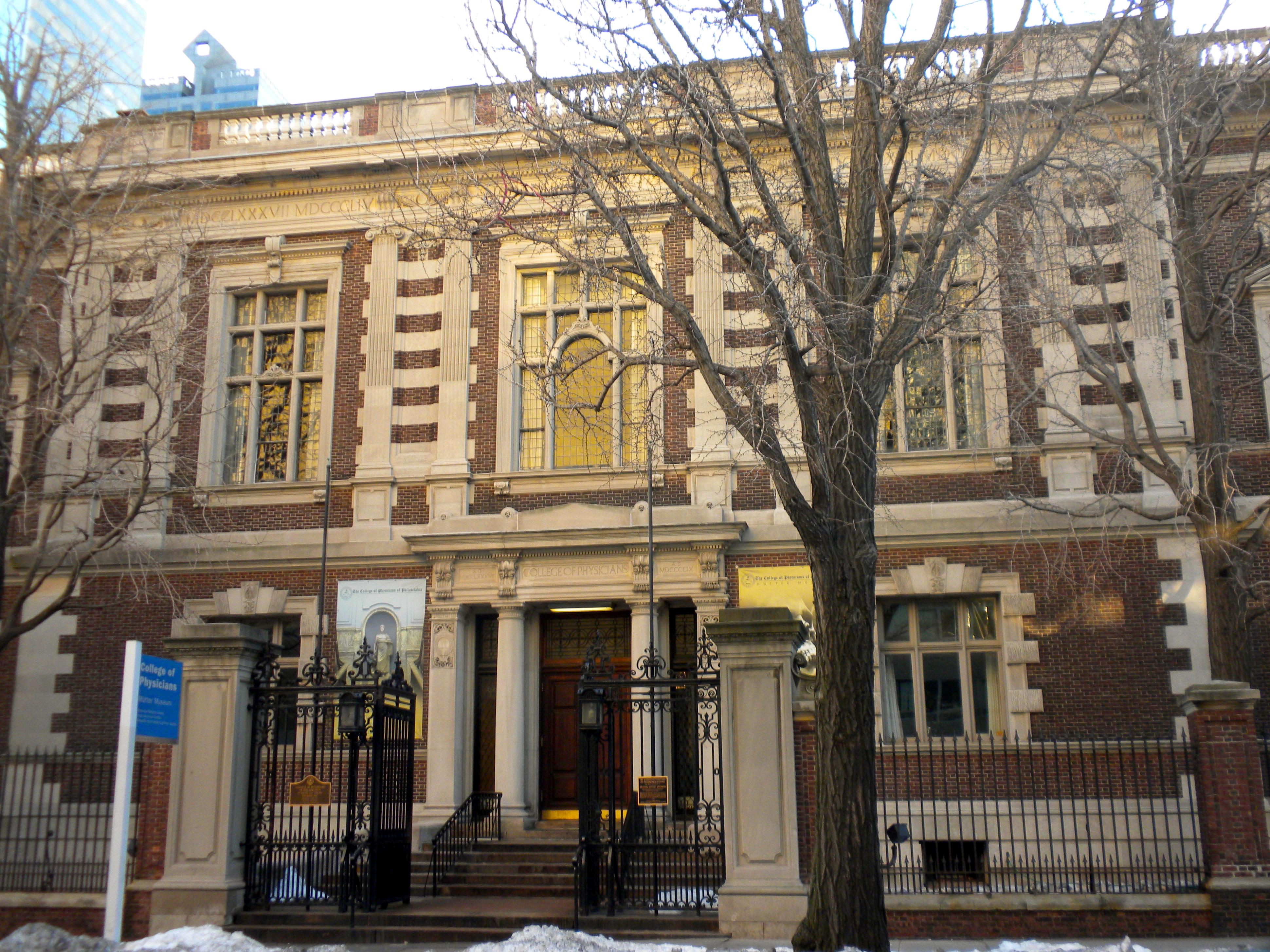 двухкомнатных квартир музей медицинской истории мюттера филадельфия птоз верхнего