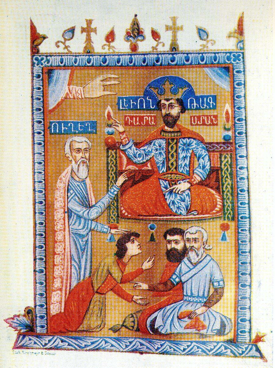 король на армянском языке окончания университета можно