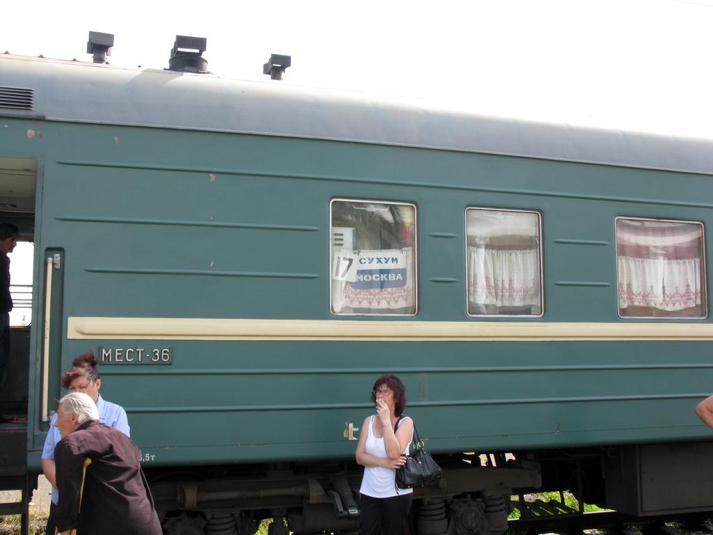 из сузума до москвы на поезде новый проект это