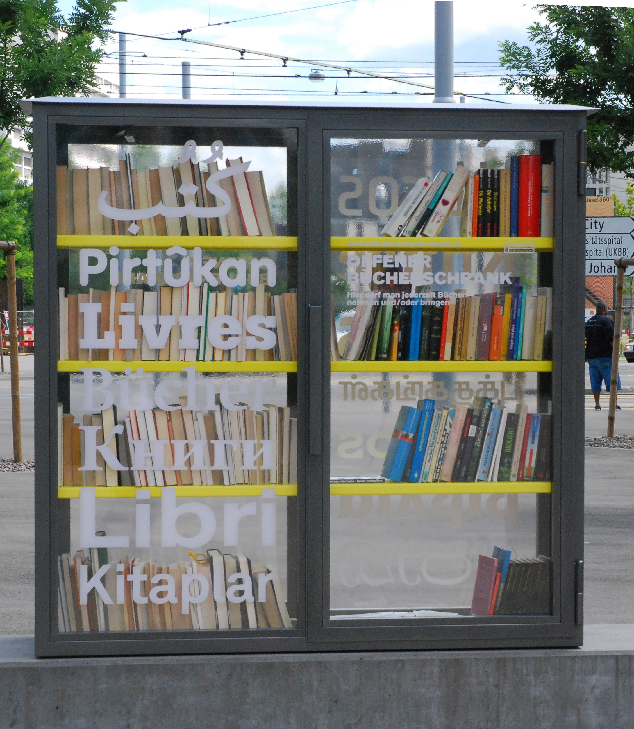 Общественный книжный шкаф - это... Что такое общественный кн.